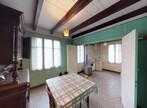 Vente Maison 7 pièces 130m² Cayres (43510) - Photo 9