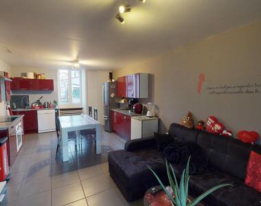 Vente Maison 3 pièces 70m² Le Chambon-Feugerolles (42500) - photo