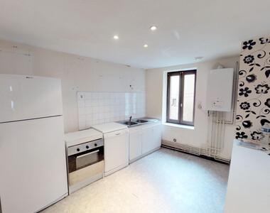Vente Maison 4 pièces 88m² Saint-Marcellin-en-Forez (42680) - photo