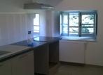 Location Appartement 5 pièces 97m² Saint-Maurice-de-Lignon (43200) - Photo 6
