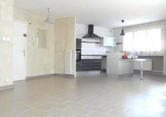 Vente Appartement 2 pièces 57m² Montbrison (42600) - photo