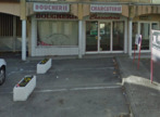 Vente Local commercial 4 pièces 90m² Firminy (42700) - Photo 1