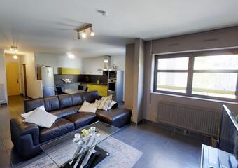 Vente Appartement 2 pièces 64m² Saint-Chamond (42400) - photo