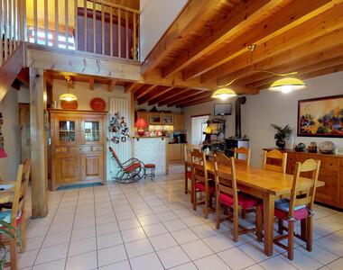 Vente Maison 6 pièces 150m² Bas-en-Basset (43210) - photo