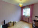 Vente Appartement 4 pièces 90m² Saint-Étienne (42100) - Photo 4