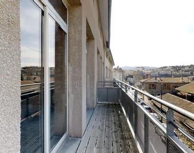 Vente Appartement 110m² Annonay (07100) - photo