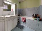 Vente Appartement 3 pièces 85m² Annonay (07100) - Photo 6