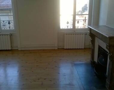 Location Appartement 2 pièces 53m² Saint-Étienne (42100) - photo