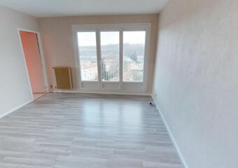 Vente Appartement 2 pièces 54m² La Ricamarie (42150) - photo