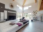 Vente Maison 7 pièces 270m² Lapte (43200) - Photo 9