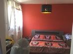 Vente Appartement 4 pièces 80m² Fraisses (42490) - Photo 6