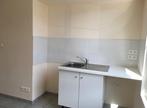 Location Appartement 1 pièce 28m² Dunières (43220) - Photo 2