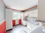 Vente Appartement 4 pièces 85m² Brives-Charensac (43700) - Photo 1