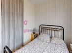 Vente Maison 6 pièces 115m² Veauche (42340) - Photo 6