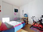 Vente Appartement 3 pièces 55m² Annonay (07100) - Photo 3