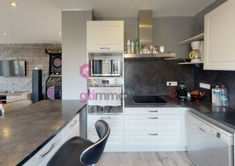 Vente Maison 6 pièces 110m² Loudes (43320) - Photo 1
