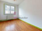 Vente Appartement 3 pièces 82m² PROCHES COMMODITÉS! - Photo 6