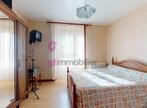 Vente Maison 7 pièces 250m² Arlanc (63220) - Photo 4