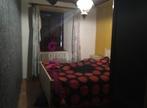 Vente Maison 5 pièces 75m² haute Ardèche dans village agréable - Photo 7