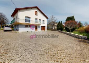 Vente Maison 8 pièces 127m² Yssingeaux (43200) - Photo 1