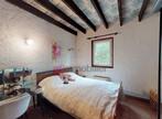Vente Maison 4 pièces 122m² Aurec-sur-Loire (43110) - Photo 7