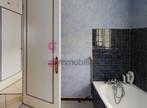 Vente Maison 5 pièces 89m² Cussac-sur-Loire (43370) - Photo 20