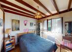 Vente Maison 3 pièces 60m² Saint-Hilaire-Cusson-la-Valmitte (42380) - Photo 4