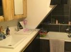 Vente Maison 5 pièces 110m² Annonay (07100) - Photo 4