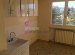 Vente Appartement 70m² Montbrison (42600) - Photo 6