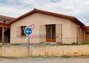 Vente Maison 96m² Montbrison (42600) - Photo 1