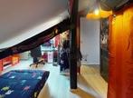Vente Maison 4 pièces 82m² Firminy (42700) - Photo 4