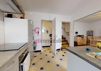Vente Maison 3 pièces 63m² Nonette (63340) - Photo 1