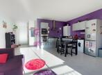 Vente Appartement 3 pièces 55m² Annonay (07100) - Photo 4