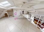 Vente Maison 9 pièces 225m² ANNONAY - Photo 8