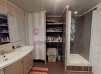 Vente Appartement 104m² Le Puy-en-Velay (43000) - Photo 6