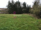 Vente Terrain 2 300m² Montbrison (42600) - Photo 2