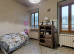 Vente Maison 5 pièces 90m² Lalouvesc (07520) - Photo 7