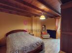 Vente Maison 4 pièces 62m² Coubon (43700) - Photo 3