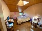 Vente Maison 4 pièces 90m² Ambert (63600) - Photo 4