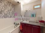 Vente Maison 82m² Montbrison (42600) - Photo 6
