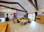 Vente Maison 4 pièces 130m² Saint-Georges-Lagricol (43500) - Photo 3