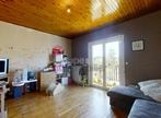 Vente Maison 6 pièces 165m² Tence (43190) - Photo 15