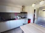 Vente Maison 7 pièces 135m² Firminy (42700) - Photo 5