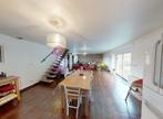 Vente Maison 4 pièces 160m² A 10 min. DE ST MAURICE EN GOURGOIS - Photo 3