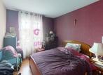 Vente Appartement 3 pièces 71m² Saint-Just-Saint-Rambert (42170) - Photo 4