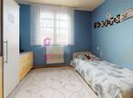 Vente Maison 8 pièces Ambert (63600) - Photo 7