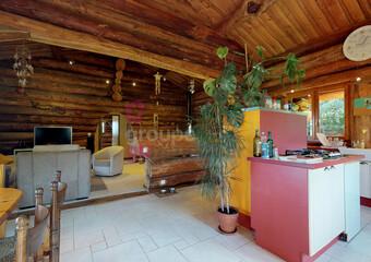 Vente Maison 3 pièces 123m² Usson-en-Forez (42550) - Photo 1