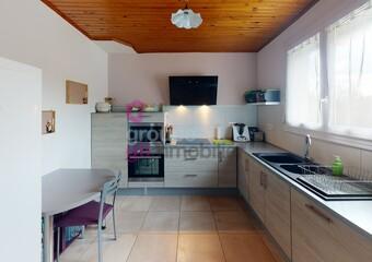Vente Maison 7 pièces 175m² Le Puy-en-Velay (43000) - Photo 1