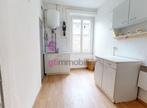 Vente Appartement 2 pièces 30m² Saint-Étienne (42000) - Photo 2