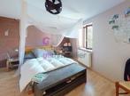 Vente Maison 4 pièces 90m² Montbrison (42600) - Photo 5
